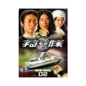 【中古】【DVD】宇宙犬作戦 DVD-BOX2【戸次重幸】|wondergoo