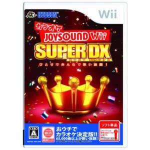 【中古】【Wii】カラオケJOYSOUND Wii SUPER DX ひとりでみんなで歌い放題(ソフト単品)【4988607500719】【リズム】|wondergoo