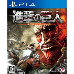 【中古】【PS4】進撃の巨人 通常版【4988615081163】【アクション】|wondergoo