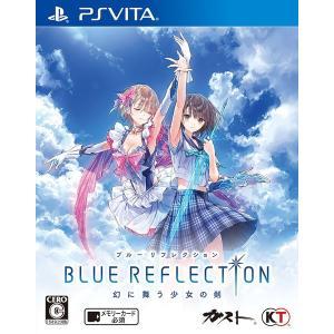 【中古】【PSVITA】BLUE REFLECTION 幻に舞う少女の剣 通常版 (ブルーリフレクション)【4988615096242】【ロールプレイング】 wondergoo