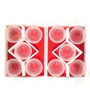 【ブランド】東洋佐々木ガラス 【素材】ガラス 【仕様】1箱6個×2箱 【サイズ】直径:約80mm、高...