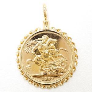 ペンダントトップ ソブリン 1ポンド コイン 金貨 K22YG K18YG 総重量約9.6g|wonderprice