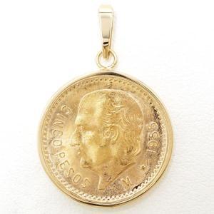 ペンダントトップ 田中貴金属 メキシコ ペソ 5ペソ CINCO PESOS コイン 金貨 K21.6YG K18YG 総重量約5.1g|wonderprice