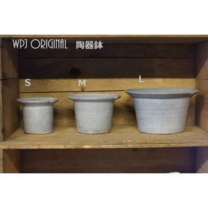 WPJ Originalpot  サイズS|wonderpurants