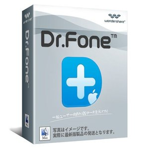 Dr.Fone for iOS(Mac版) Wondershare Mac データ復元ソフト iPhone iPad データ復元 連絡先 電話帳 復元 iPhone 6S Plus、 iPhone 6S に対応 ワンダーシェアー