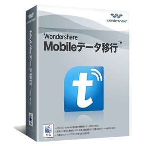 Mobileデータ移行 (Mac版)永久ライセンス Wondershare携帯データ移行ソフト データバックアップソフト iPhone 6s Plus iPhone 6Sに対応|ワンダーシェアー