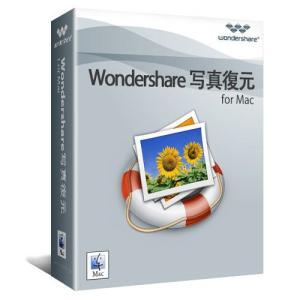 写真復元(Mac版)永久ライセンス Wondershare Mac 写真復元ソフト 写真 動画 音楽ファイル 復元 ソフトワンダーシェアー