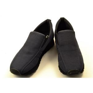 [実店舗にてリピーター率 NO1の商品です] Dici(ディッシィ) ディリーシューズ 71030 新色 ダークブルー wondershoes
