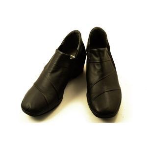 [送料無料] 日本製 Dici(ディッシィ) 超軽量 とっても履きやすいウエッジソールのスリッポン 73871 黒スムース|wondershoes