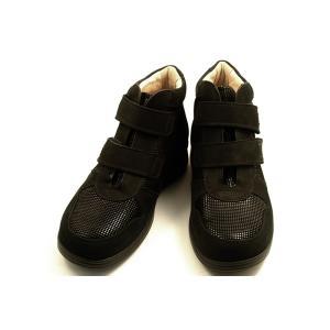 【送料無料】 finncomfort(フィンコンフォート)ニューモデル ベルクロハイカットシューズ 2234 MONROVIA ブラックヌバックコンビ wondershoes