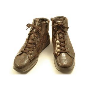 【送料無料】 finncomfort(フィンコンフォート) ハイカットシューズ 2369 TOBLACH ブロンズエナメル・マロンクラッシュ wondershoes
