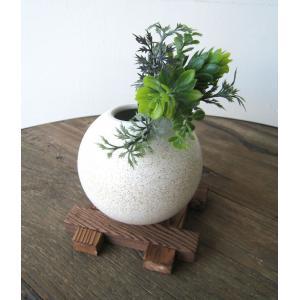 花器 おしゃれ 一輪挿し 花瓶 花びん 信楽焼 陶器 花入れ ホワイト