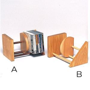 本立て ブックスタンド 木製 フリースタンド A/B ドリーミィーパーソン 旭川クラフト wood-l