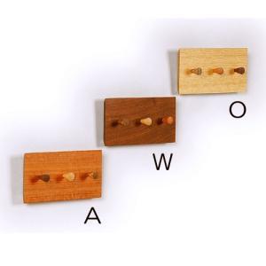 鍵かけ 木製 キーハンガー 3 ドリーミィーパーソン 旭川クラフト wood-l