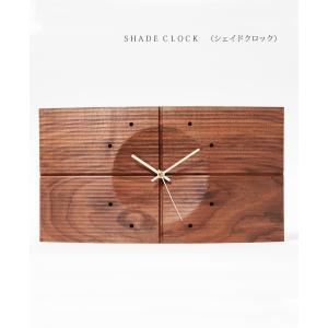 壁掛け 時計 木製 【 壁掛け時計 シェイドクロック 】 ドリィーミーパーソン 旭川クラフト wood-l