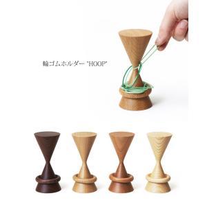 輪ゴム掛け 木製( 輪ゴム ホルダー