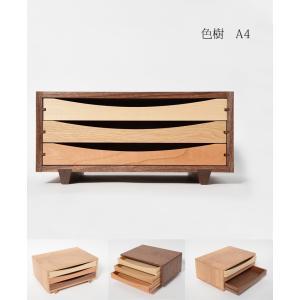 小引出し 木製   色樹 A4   ドリィーミーパーソン 旭川クラフト|wood-l