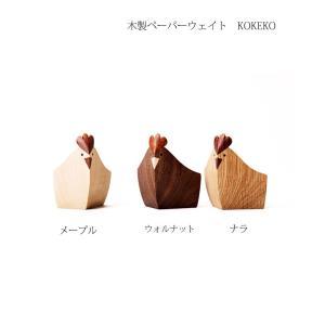 ペーパーウェート 木製 にわとり ( ペーパーウェート にわとり KOKEKO ) ドリィーミーパーソン 旭川クラフト|wood-l