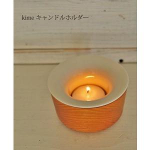 キャンドルホルダー 木製 【 kime キャンドルホルダー 】 kime ( きめ ) 旭川クラフト|wood-l
