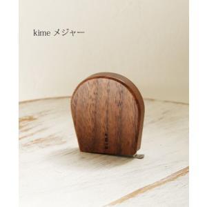 メジャー 木製 【 kime メジャー 】 kime ( きめ ) 旭川クラフト|wood-l