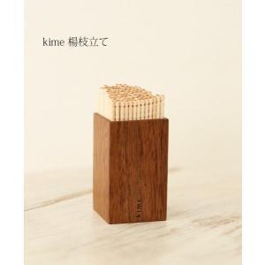 楊枝立て 木製 【 kime 楊枝立て 】 kime ( きめ ) 旭川クラフト|wood-l