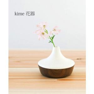 花器 木製 【 kime 花器 】 kime ( きめ ) 旭川クラフト|wood-l