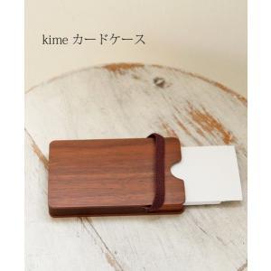 カードケース 木製 【 kime カードケース 】 kime ( きめ ) 旭川クラフト|wood-l