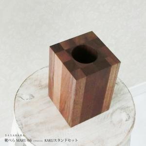 靴べら 木製  靴べら ロング66センチと靴べら立て KAKU(カク)セット|wood-l|02