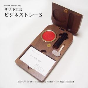 デスクトレー 木製 【 木製 ビジネス トレー S 】 ササキ工芸 旭川 クラフト|wood-l