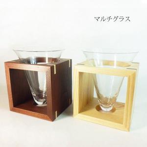 花器 花瓶 木製 【 マルチグラス 】  ササキ工芸 旭川 クラフト|wood-l