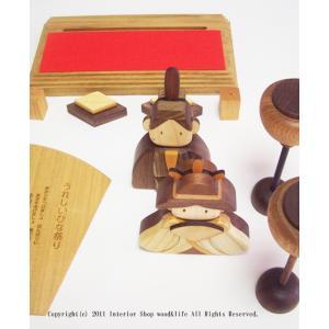 お雛様 木製 【 木製 ひな人形 DXセット 】 木 の お雛様 です。 ササキ工芸 旭川 クラフト|wood-l|03