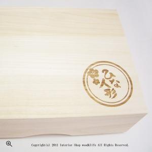 お雛様 木製 【 木製 ひな人形 DXセット 】 木 の お雛様 です。 ササキ工芸 旭川 クラフト|wood-l|06