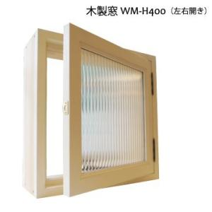 格子なし 開閉式(右/左開き) 木製室内窓 400x400x厚み130mm WM-H400 *カラー/ガラス/左右開き選択可  カフェ窓 採光窓 インテリア木製窓|wood-session