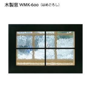 格子付き はめごろし 木製室内窓 600x400x厚み130mm WMK-600F *カラー/ガラス選択可|wood-session