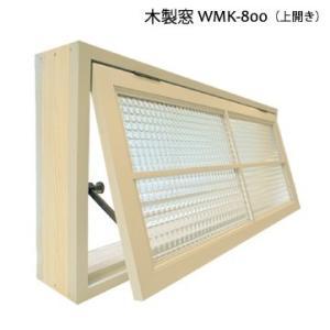 格子付き 上開き 木製室内窓 800x400x厚み130mm WMK-800 *カラー/ガラス選択可|wood-session