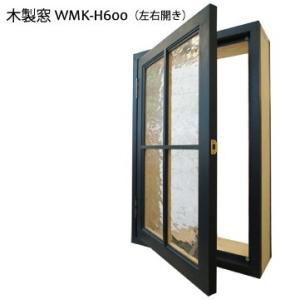 格子付き 開閉式(右/左開き) 木製室内窓 400x600x厚み130mm WMK-H600 *カラー/ガラス/左右開き選択可|wood-session