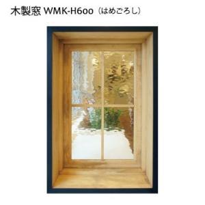 格子付き はめごろし 木製室内窓 400x600x厚み130mm WMK-H600F *カラー/ガラス選択可|wood-session