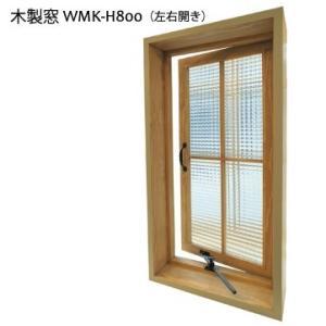 格子付き 上開き 木製室内窓 400x800x厚み130mm WMK-H800 *カラー/ガラス選択可 wood-session