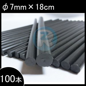 カラーグルースティック 黒 φ7/18cm 100本 ホットスティック 接着剤 グルーガン wood-wood