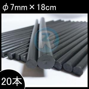 カラーグルースティック 黒 φ7/18cm 20本 ホットスティック 接着剤 グルーガン wood-wood