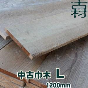 中古巾木Lサイズ 約150×約15×長さ1200mm  材質国産スギ|wood