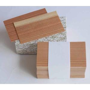 木の名刺カード(台紙) すぎ【日本製】 |wood