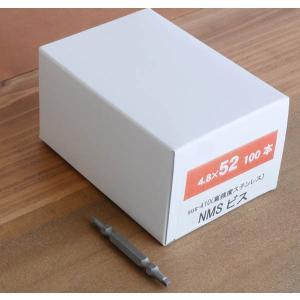 〔ソフトウッド・ハードウッド対応〕 NMS高強度ステンレスビス【52mm】100本入(ビット付)日本製】 wood
