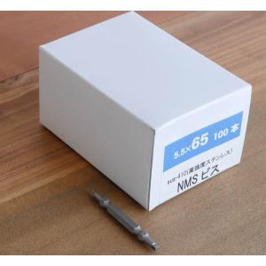 〔ソフトウッド・ハードウッド対応〕 NMS高強度ステンレスビス【65mm】100本入(ビット付)日本製 wood