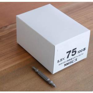 〔ソフトウッド・ハードウッド対応〕 NMS高強度ステンレスビス【75mm】100本入(ビット付)日本製  wood