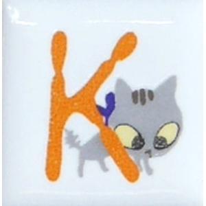 【陶器】【タイル】【アニーブンキャッツ】 ピチタイル文字「K」|wood