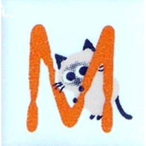 【陶器】【タイル】【アニーブンキャッツ】 ピチタイル文字「M」」|wood