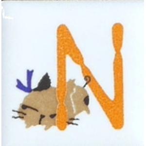 【陶器】【タイル】【アニーブンキャッツ】 ピチタイル文字「N」|wood