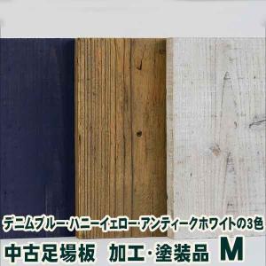 中古足場板・加工塗装品B  Mサイズ 約200×約35×1400mm  材質 国産スギ wood