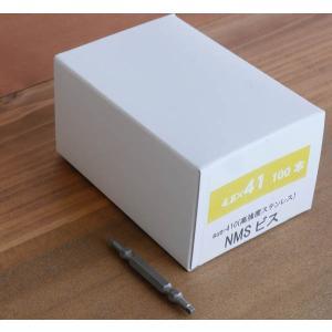 〔ソフトウッド・ハードウッド対応〕 NMS高強度ステンレスビス【41mm】100本入(ビット付)日本製  wood